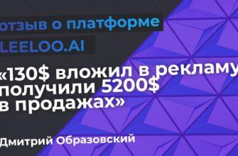 Дмитрий Образовский
