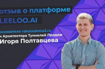Игорь Полтавцев
