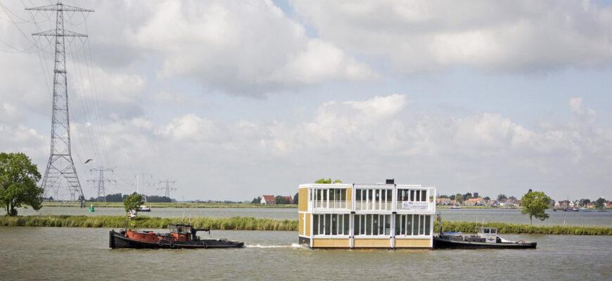 Продажа недвижимости, фото с сайта rohmer.nl
